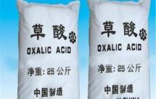 工业草酸在印染行业中有着什么样的用途呢?乙醛酸厂家为您分享